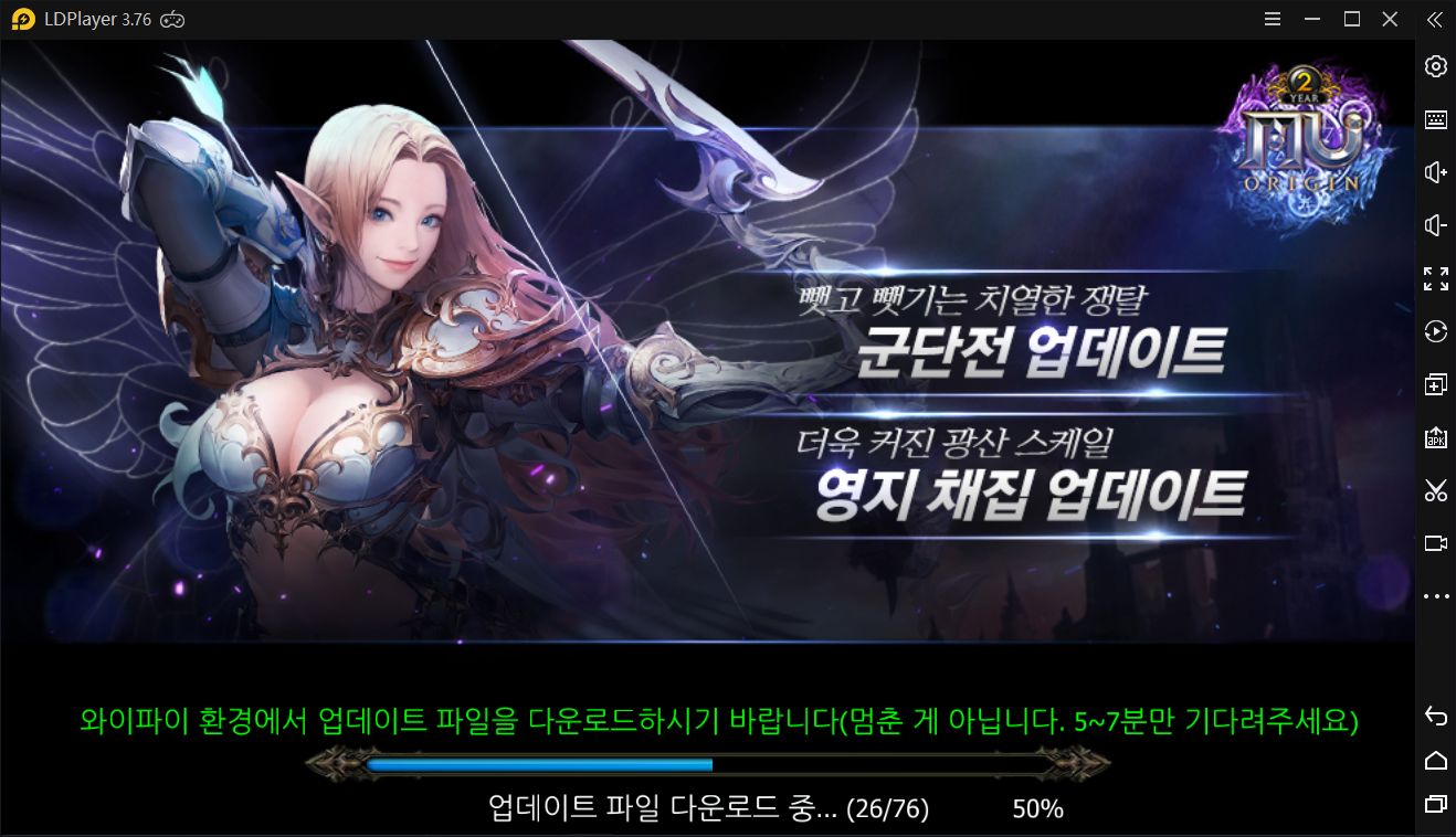 LDPlayer 2021-01-14 오전 2_36_14.png